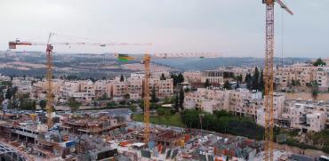 בנייה בירושלים / צילום: shutterstock, שאטרסטוק
