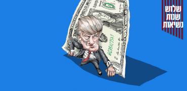 הנשיא והבורסה / איור: גיל ג'יבלי