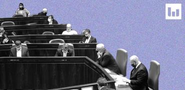 בני גנץ ובנימין נתניהו מתעלמים אחד מהשני בהצבעה לפיזור הכנסת / צילום: דני שם טוב- דוברות הכנסת
