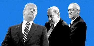 """בני גנץ, בנימין נתניהו, דונלד טראמפ/ צילומים: קובי גדעון-לע""""מ, איל יצהר, עיבוד: טלי בוגדנובסקי"""