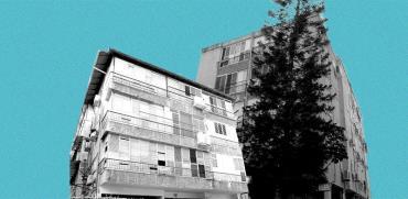 מה אפשר  לקנות ב-1.4 מיליון שקל במרכז הארץ / צילומים: איל יצהר, עיבוד: טלי בוגדנובסקי