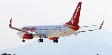 מטוס של קורנדון איירליינס / צילום: אתר החברה