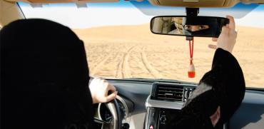 לוג'יין אל–הד'לול / צילום: שאטרסטוק