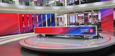"""אולפן החדשות של ערוץ 13 / צילום: יח""""צ"""