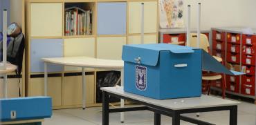 עמדת קלפי, בחירות 2020 / צילום: איל יצהר, גלובס