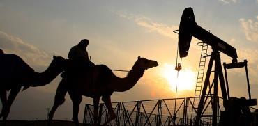 אסדת קידוח נפט / צילום: חסן ג'מאל, AP