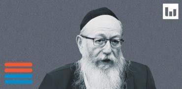 יעקב ליצמן, יהדות התורה / צילום: אלכס קולומויסקי, ידיעות אחרונות