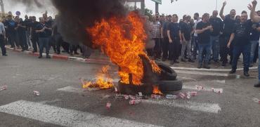 הפגנת העובדים באל על / צילום: ועד עובדי אל על