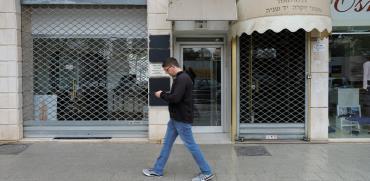 חנויות סגורות בככר המדינה בתל אביב / צילום: איל יצהר, גלובס