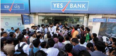 סניף של Yes Bank בעיר אחמדאבאד, הודו  / צילום:  Ajit Solanki