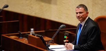 """יולי אדלשטיין בנאום התפטרותו מתפקידו כיו""""ר הכנסת / צילום: עדינה ולמן, דוברות הכנסת"""