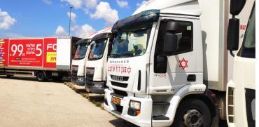 """משאית הציוד של פוקס לצד מד""""א / צילום: מד""""א"""