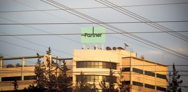 מטה פרטנר / צילום: שלומי יוסף, גלובס