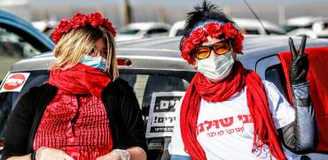 הפגנת העצמאים / צילום: שלומי יוסף, גלובס
