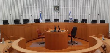 """אולם בג""""ץ, רגע לפני הדיון / צילום: דוברות הרשות השופטת"""