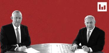 """בנימין נתניהו ובני גנץ חותמים על הסכם להקמת ממשלת אחדות / צילום: יח""""צ"""