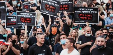 נציגי ארגון האולמות וגני האירועים בשביתת רעב מול משרד ראש הממשלה בירושלים / צילום: יוסי שטיינר