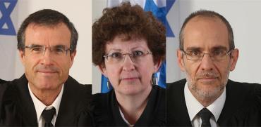 השופטים עודד שחם, רבקה פרידמן-פלדמן ומשה בר עם / צילום: דוברות הרשות השופטת