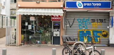 עסקים סגורים בתל אביב, מתקשים לפתוח לאחר הסגירה הארוכה / צילום: כדיה לוי, גלובס