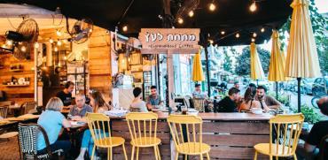 בית הקפה מתחת לעץ / צילום: שי הנסב
