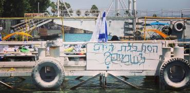 מעגן הספינות בטבריה / צילום: טל שניידר, גלובס