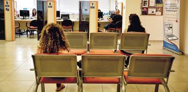 לשכת התעסוקה תל אביב. הכשרות שלא תואמות את צרכי השוק  / צילום: שירות התעסוקה