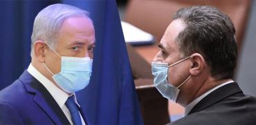 """ישראל כ""""ץ ובנימין נתניהו / צילום: עמוס בן גרשום/דוברות הכנסת, Associated Press"""