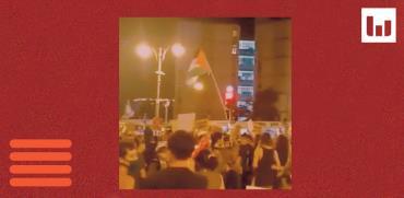 הצילום שבנימין נתניהו צייץ על הנפת דגלי פלסטין בהפגנה בירושלים / צילום: צילום מסך