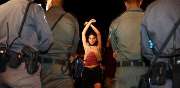 הפגנה בירושלים, החודש / צילום: Oded Balilty, Associated Press