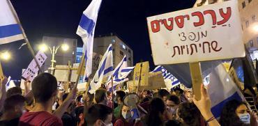הפגנה מול בית ראש הממשלה בירושלים / צילום: בר לביא, גלובס