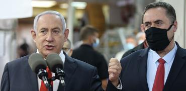 """ישראל כ""""ץ ובנימין נתניהו / צילום: עמית שאבי, ידיעות אחרונות"""