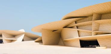 המוזיאון הלאומי של קטאר / צילום: shutterstock, שאטרסטוק