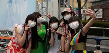 התפרצות נגיף הקורונה ביפן / צילום: Jae C. Hong, AP
