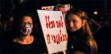 מפגינות בעצרת נגד אלימות נגד נשים בכיכר רבין / צילום: שלומי יוסף, גלובס