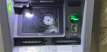 כספומט שנפגע מהירי בצפון / צילום: מרכז מוסאוא