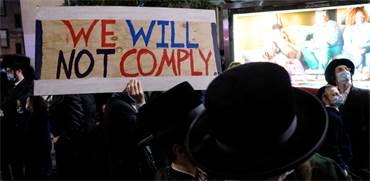 הפגנות הקהילה היהודית-אורתודוקסית בניו יורק נגד הגבלות הקורונה / צילום: Yuki Iwamura, רויטרס