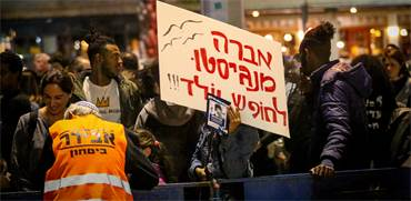 הפגנה להשבת אברה מנגיסטו לישראל  / צילום: שלומי יוסף, גלובס