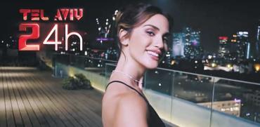 שיר אלמליח/ צילום מסך יוטיוב