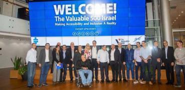 משתתפי ומשתתפות Valuable 500 Israel/  צילום: איציק יסנוביץ
