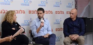 גיא רגב, אסף וסרצוג, איילת נחמאיס ורבין  / צילום: איל יצהר, גלובס