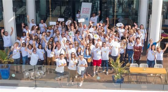 """אנשי לוריאל ישראל ביום האזרחות הטובה. לעודד את העובדים להתנדבות / צילום: יח""""צ לוריאל"""