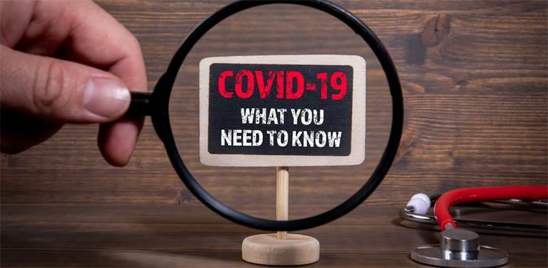 מה ידוע לנו עד כה על וירוס COVID-19? / צילום: Shutterstock/א.ס.א.פ קרייטיב