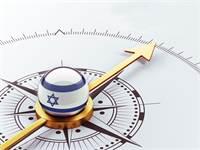 ישראל – נקודת ההתחלה המבוקשת לקריירה בהייטק / צילום: Shutterstock/א.ס.א.פ קרייטיב