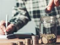 קופת גמל להשקעה מאפשרת הטבת מס בחיסכון לטווח ארוך / צילום: Shutterstock/א.ס.א.פ קרייטיב
