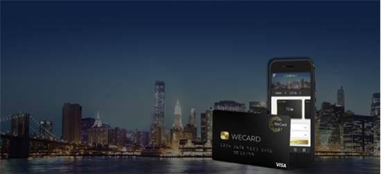 הארנק הדיגיטלי של WeCard, נותן מענה לשורה רחבה של צרכים / צילום: WeCard