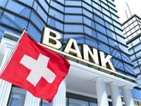 רבים אינם מודעים לאפשרות החזר עמלות מבנקים בשווייץ / צילום: depositphotos / עיצוב: שיר מנור, מילת הקסם