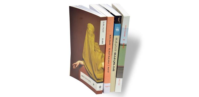 ספרים / צילום: תמר מצפי