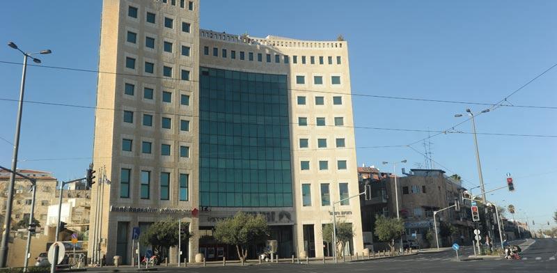 בניין רשות מקרקעי ישראל / צילום: איל יצהר