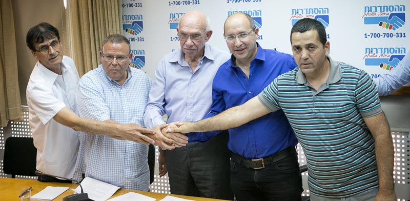 מסיבת עיתונאים - מגה / צילום: שלומי יוסף