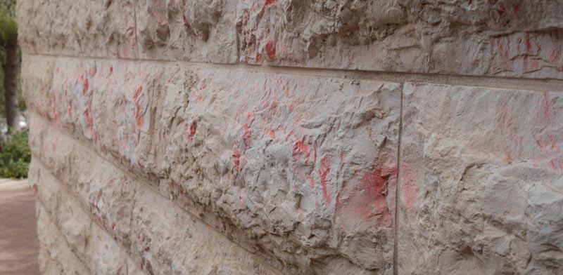 גראפיטי בבית משפט עליון  /צילום: אוריה תדמור